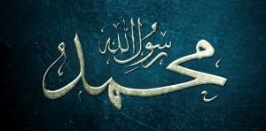 Prorok Mohamed kaligrafie