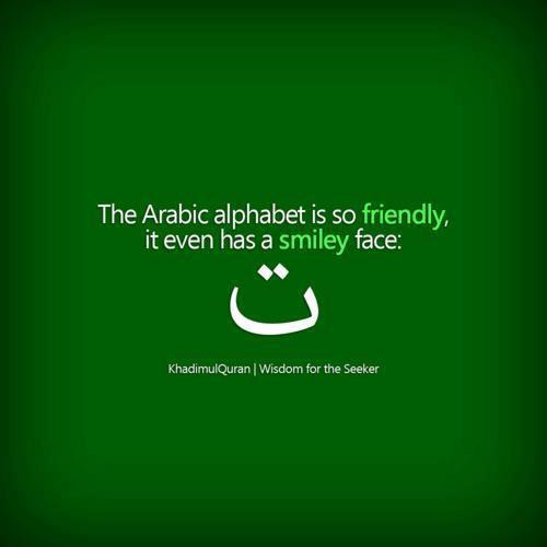 Veselá arabština