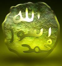 islám šaría sharia