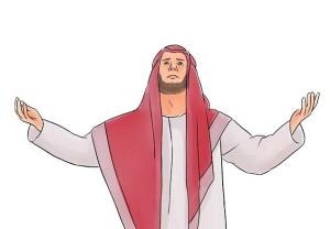 670px-Become-a-Muslim-Step-11