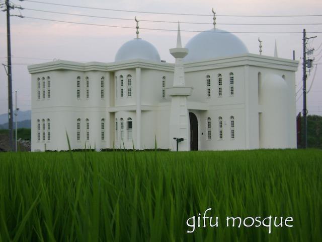 Gifu mešita