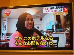 Reportáž o muslimech v Japonsku