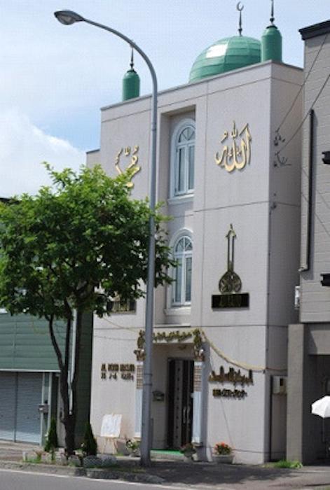 Hokkaido mešita
