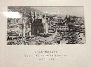 Mešita v Kobe (postavena 1935) v roce 1945