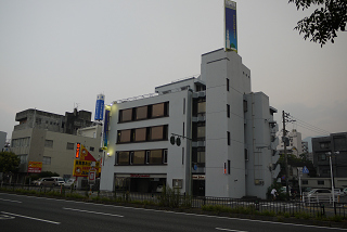 Kyeshu mešita