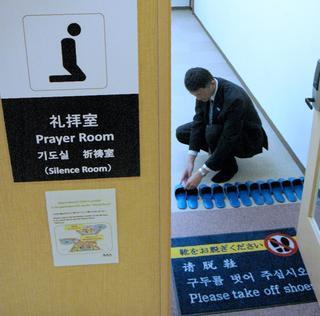 Modlitebna v Japonsku