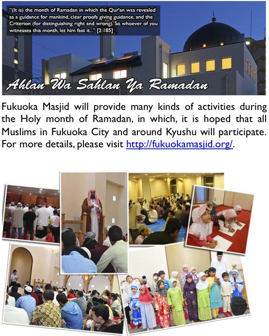 Ramadán v Japonsku