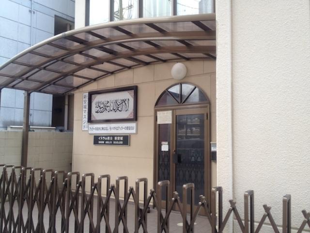 Shin Anjo Mešita