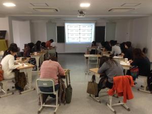 Výuka arabštiny v Japonsku