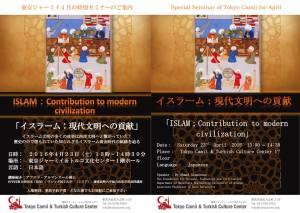 islam japonsko 3